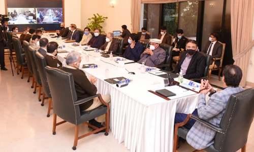 کراچی کے مسائل کا مستقل بنیادوں پر حل انتہائی ضروری ہے، وزیر اعظم