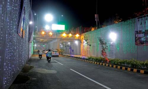 Buzdar inaugurates Firdous Market underpass in Lahore