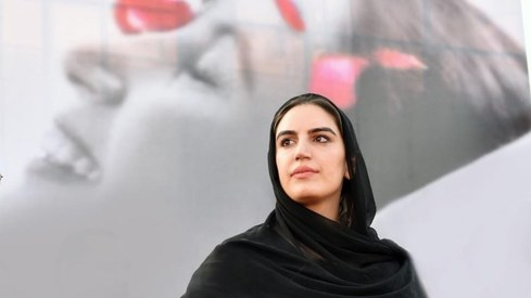 It's an emotional day, says Bakhtawar Bhutto-Zardari ahead of her engagement