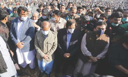 Sharifs' mother laid to rest at Jati Umra