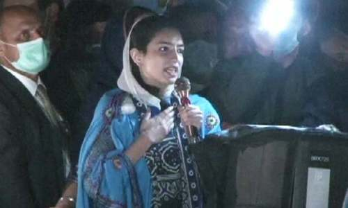 'Selected will have to go now,' says Aseefa Bhutto-Zardari at political debut in Multan