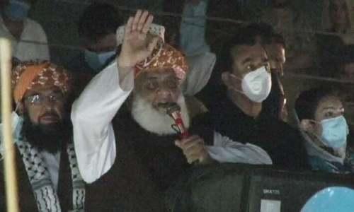 ملتان میں تشدد کے خلاف جمعہ اور ہفتہ کو ملک گیر احتجاج ہوگا، مولانا فضل الرحمٰن