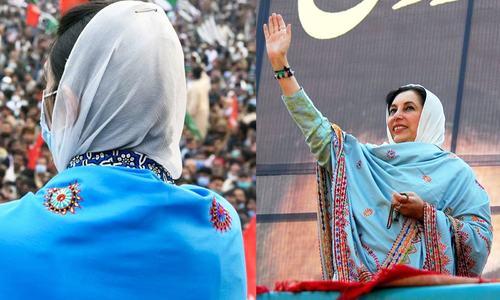 کیا اپنے پہلے سیاسی خطاب کے دوران آصفہ بھٹو نے والدہ کی شال پہنی؟