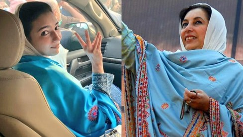'A reflection of Benazir': Aseefa's political debut reminds some Pakistanis of her late mother