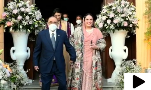 بختاور بھٹو زرداری نے اپنی منگنی کی تقریب کی مختصر ویڈیو جاری کردی