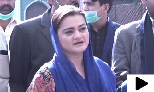 'عمران خان استعفیٰ دیں اور گھر جائیں'
