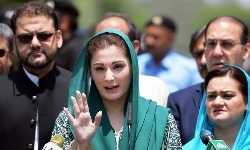 NAB likely to summon Maryam in sugar mill case
