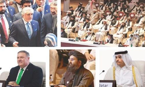 افغانستان کے پُرامن مستقبل کا انحصار کس پر ہے؟