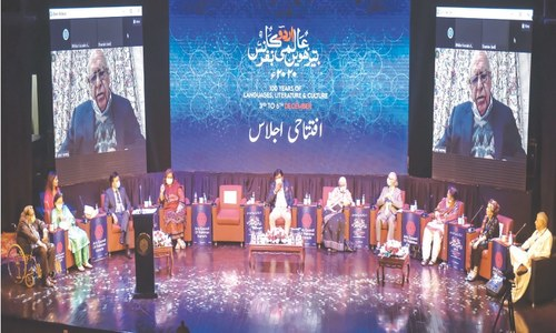 'Urdu is an enigma'