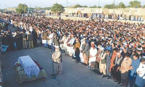 Zafarullah Jamali laid to rest