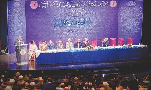 وہ موضوعات، جن پر عالمی اردو کانفرنس کو بہت زیادہ توجہ دینے کی ضرورت ہے