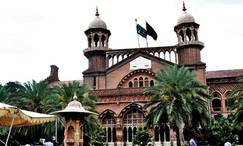 LHC suspends PML-N workers' detention