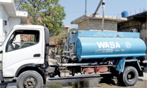 Wasa seeks Rs2 billion bailout package