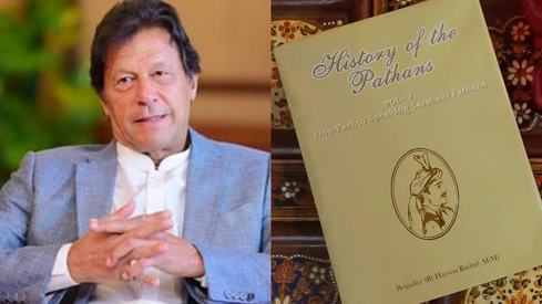 PM Imran's book club: This December, he recommends reading History of the Pathans