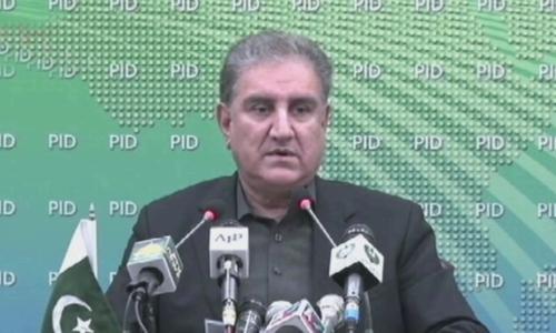 Opposition's deadline for govt is rejected: Qureshi