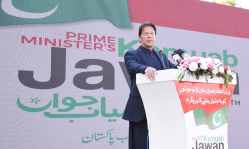 Opposition's 'drama' doomed to fail: Imran