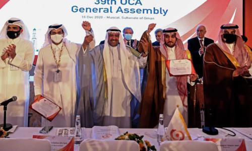 Doha to host 2030 Asian Games, Riyadh get 2034 edition