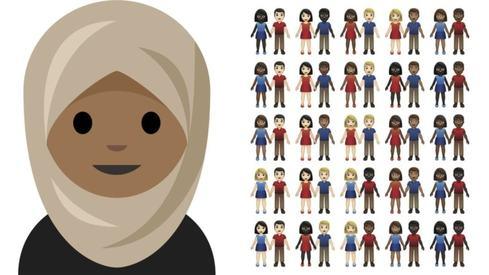 Smithsonian Design Museum acquires two emoji that symbolise inclusion