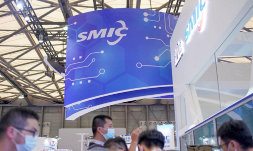 US blacklists Chinese companies including chip giant SMIC