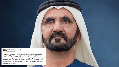 Dubai's ruler Sheikh Mohammed is now on TikTok