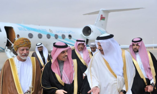 Gulf officials discuss 'cooperation' ahead of summit