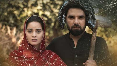 Minal Khan and Yasir Hussain's upcoming telefilm Pyaas will offer insight into water scarcity