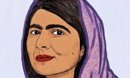 ملالہ یوسف زئی نے سال 2020 سے کیا سیکھا؟