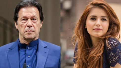 The Hazara community needs your shoulder to cry on: Momina Mustehsan appeals to PM Imran Khan