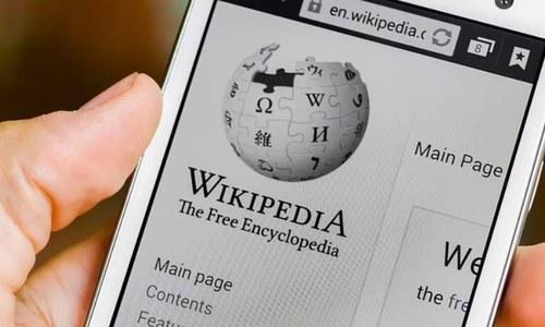 آن لائن انسائیکلوپیڈیا 'وکی پیڈیا' کو 20 برس مکمل ہوگئے