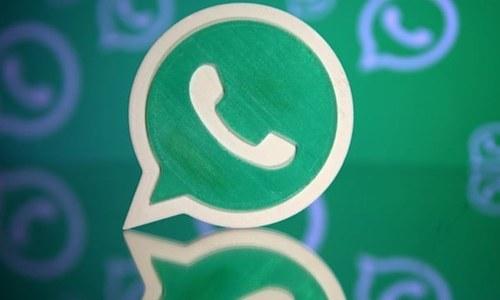واٹس ایپ پالیسی: پاکستان میں ڈیٹا پروٹیکشن بل، میسجنگ ایپ لانے کی تیاری