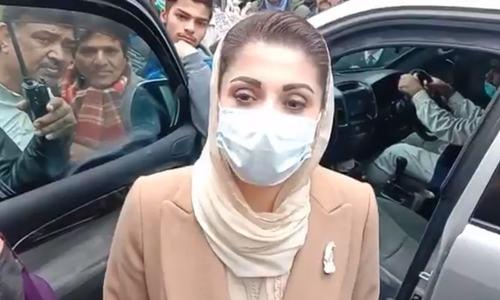 حکومت نواز شریف کو بدنام کرنے چلی تھی، براڈشیٹ ان کے گلے پڑگئی، مریم نواز