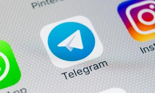 واٹس ایپ سے ٹیلی گرام پر منتقلی سے کیا پیغامات محفوظ ہوں گے؟