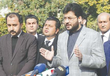 PML-N, PPP ask PTI for proof of foreign funding allegations