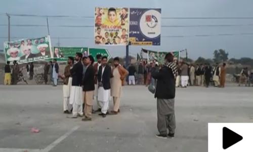 الیکشن کمیشن کے سامنے پی ڈی ایم کے احتجاج کی تیاریاں جاری