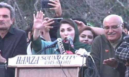 پاکستان کے سب سے بڑے فراڈ کا نام پی ٹی آئی فارن فنڈنگ کیس ہے، مریم نواز
