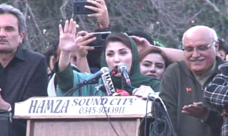 Imran received funding from India and Israel, alleges Maryam at PDM protest outside ECP