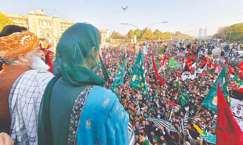 PDM takes anti-PTI protest to ECP office