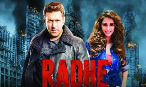 سلمان خان کا عید پر فلم 'رادھے' ریلیز کرنے کا اعلان