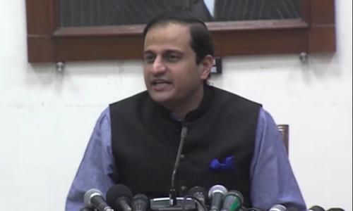 پیپلز پارٹی نے وزیر اعلیٰ سندھ کے خلاف نیب ریفرنس 'سیاسی انتقام' قرار دے دیا