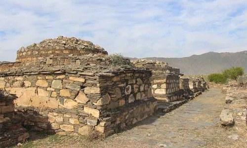 نیمو گرام کے 18 سو سال قدیم آثار