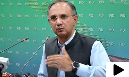 حکومت کا 'با وجہ مجبوری' بجلی کی قیمتوں میں اضافے کا فیصلہ
