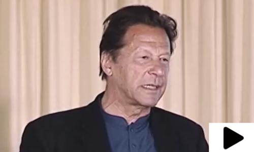 وزیراعظم عمران خان نے قوم کو اپنے بارے میں اہم بات بتا دی