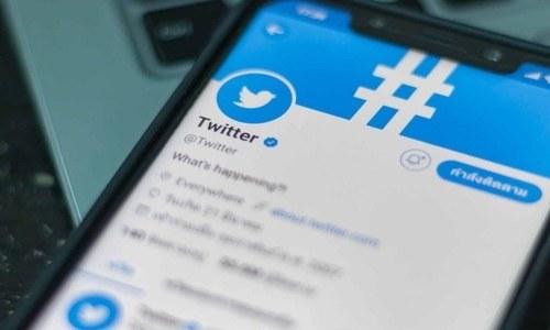 ٹوئٹر اکاؤنٹ پر بلیوٹک چاہتے ہیں؟ تو اب ایسا ممکن ہوگا