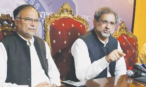 ملزمان کو بچانے کیلئے کمیشن بنا کر جسٹس عظمت سعید کولگایا گیا، شاہد خاقان عباسی