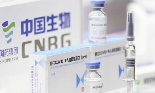 'پاکستان مقامی سطح پر کورونا ویکسین تیار کرنے کا ارادہ رکھتا ہے'