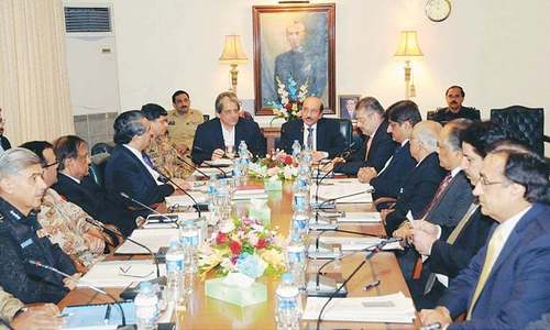 Apex committee vows to meet security challenges in Sindh