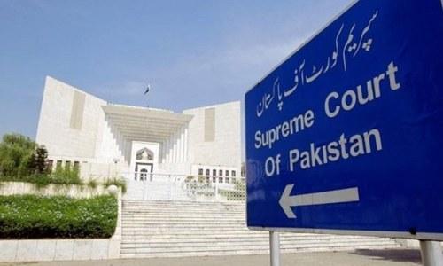 سپریم کورٹ نے زرداری کی ریفرنسز منتقلی کی درخواست پر فریقین کو نوٹسز جاری کردیے