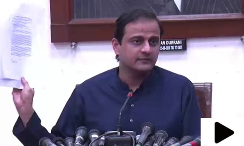 'صوبہ سندھ کا مقدمہ پاکستان پیپلز پارٹی نے لڑا ہے'