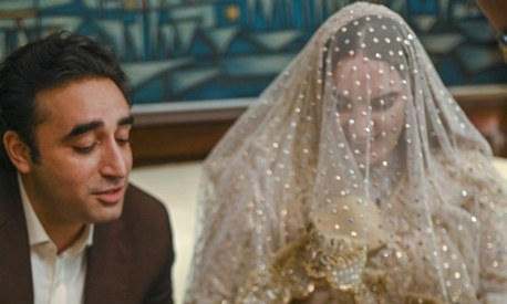 Bilawal Bhutto-Zardari shares a sweet message on sister Bakhtawar's nikah