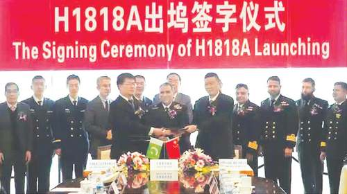 China launches second frigate built for Pakistan